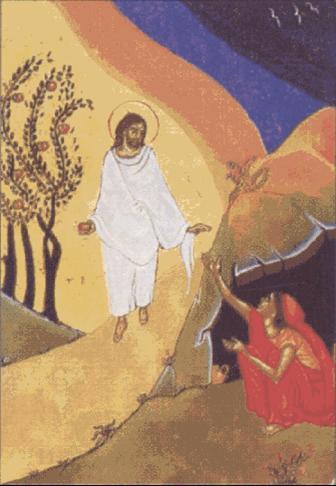 Jesús resucitado se aparece a María Magdalena.